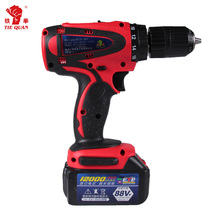 13mm 21 volt lithium cordless hammer drill for steel drilling