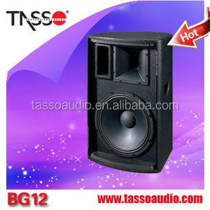 cheap tt rcf speaker system and plastic speaker boxes