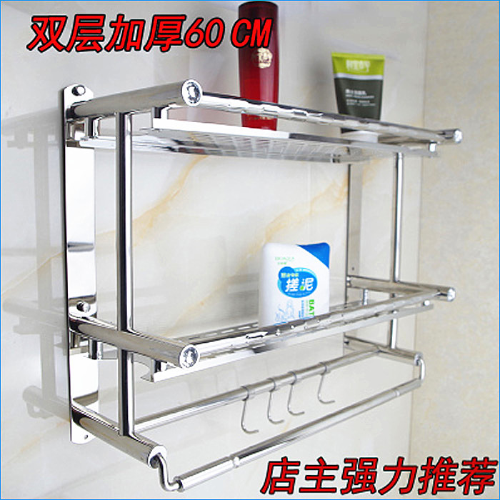 Towel racks for bathrooms 304 stainless steel bath towel - Bathroom shelves stainless steel ...