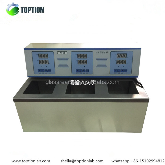 Temperature controlled Water Bath High Precision Laboratory Water Bath | Cooling water bath