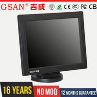 GSAN Cheapest Special Design Factory Price Lcd Monitor Tv Combo For Retaillaptop /Restaurant