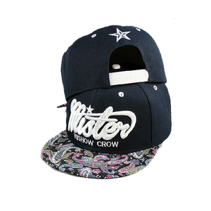 cheap for discount 1d58a d50d8 Embroidery On Under Brim Snapback Hats Wholesale, Snapback Hats Suppliers -  Alibaba