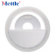 Best Quality Hot Sale Mettle Rechargeable LED Mobile Phone Beauty Selfie Ring Light