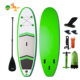 DWF INFLATABLE GIANT FISHING STAND UP SUP PADDLE BOARDS SURF CHINA MANUFACTURE FACTORY