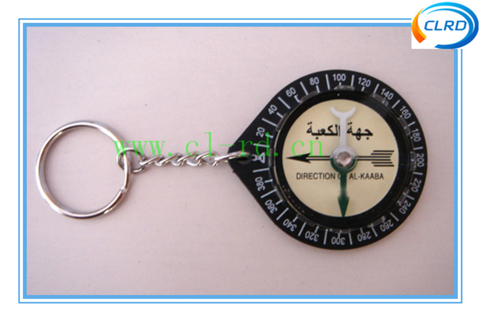 Plastic Muslim Key Chain Qibla compass with cheap price