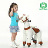 /product-detail/2019-hi-ce-plush-animal-ride-mechanical-ride-animal-riding-in-the-game-center-60641379922.html