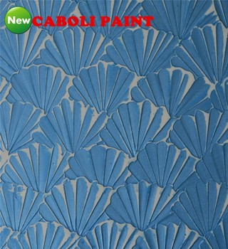 Caboli free samples interior wall texture designs liquid finish paint