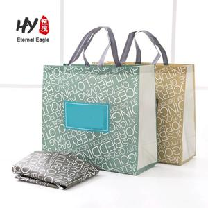 Cheap high quality standard size shopping bag