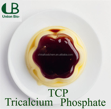Top Quality Ingredients Tri-calcium Phosphate Free Samples