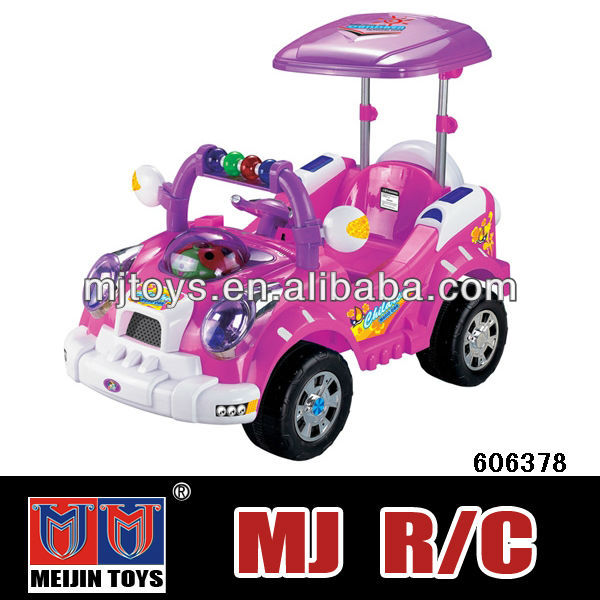 Kids Ride On Electric Cars Toy For Wholesale Kids Ride On