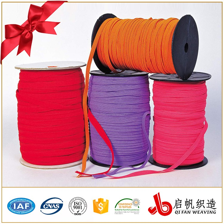4MM colorful Soft Woven flat shoe cover elastic band