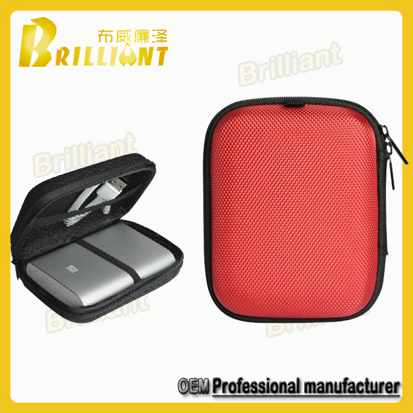 Portable PU leather hard disk drive case