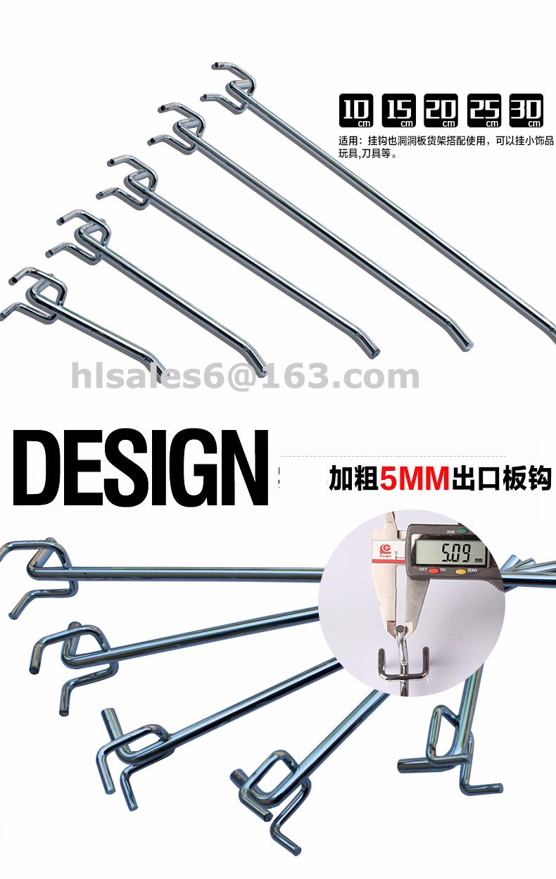 metal display hooks wire hanging hook