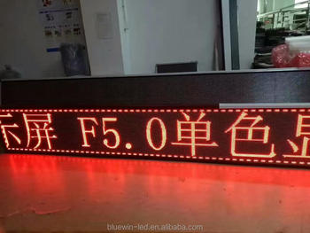 Programmable led scrolling message display sign led panel indoor programmable led scrolling message display sign led panel indoor full color board ccuart Choice Image