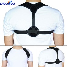 BAD BACK LUMBAR SHOULDER SUPPORT BELT BRACE POSTURE CORRECTOR