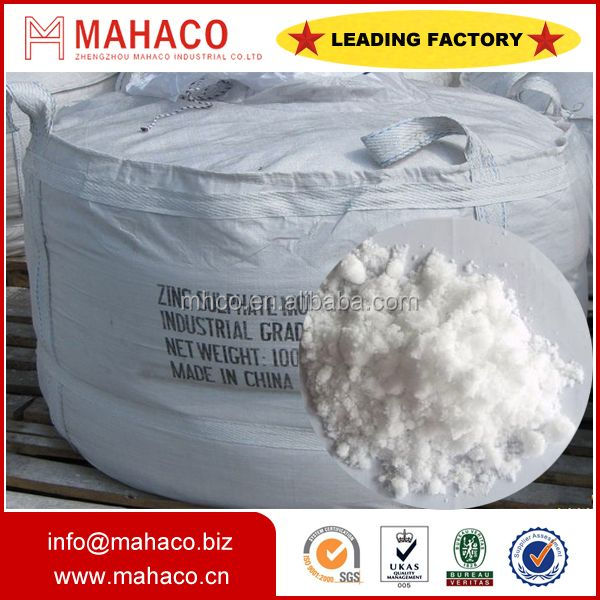 ZnSO4 Zinc Sulphate/Zinc sulfate feed grade