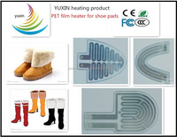 PET film heater for shoe pad, electric heater shoe pad