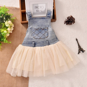 Baby Girl Party Wears Dress Children Frocks Designs Fluffy Children Dress