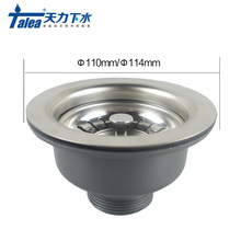 Durable round shape drain stopper stainless-steel kitchen sink strainer