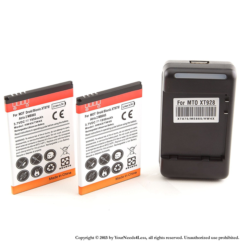 YN4L 2 X 1950mAh Replacement Batteries for Motorola Droid Bionic Targa 4G ; Motorola Atrix 2 MB865 + Wall Dock Charger Bundle