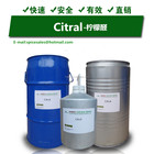 Citral, Cas 5392 - 40 - 5