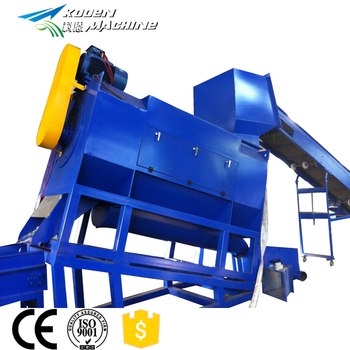 Plastic washing recycling drying line for pet and hdpe and ldpe bottles