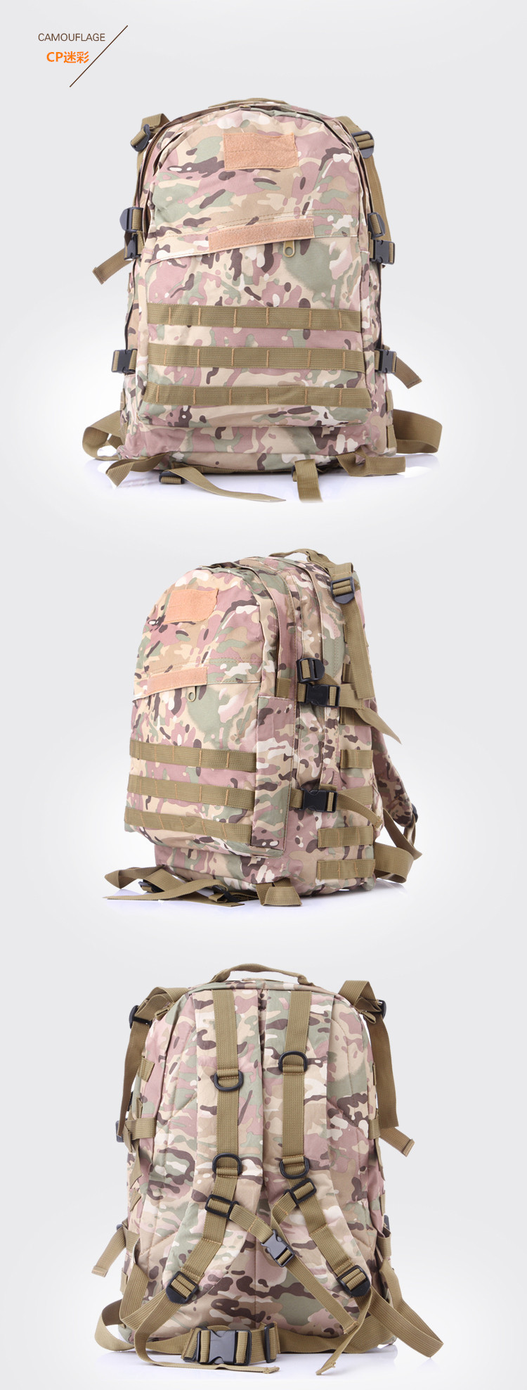 Factory custom outdoor camping hiking rucksack molle bagpack sport men's travel bags military army 3d tactical bag