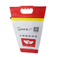5kg Custom Printed Heat Seal Moistureproof BOPP Laminated PP Woven Sack with Euro Hole Pet Food Salt Packaging Bags