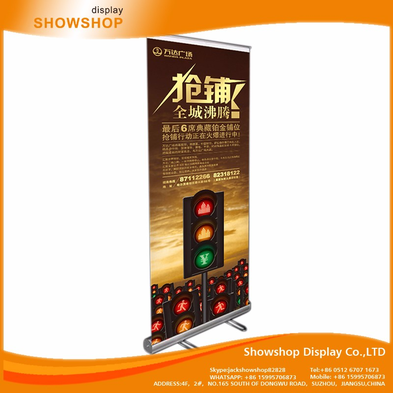 full color hanging roll up wedding retractable banner stands wholesale