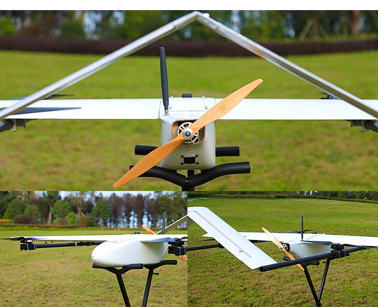 WELKIN-F1 Long Range VTOL Fixed Wing UAV - Shuxiying(Chengdu