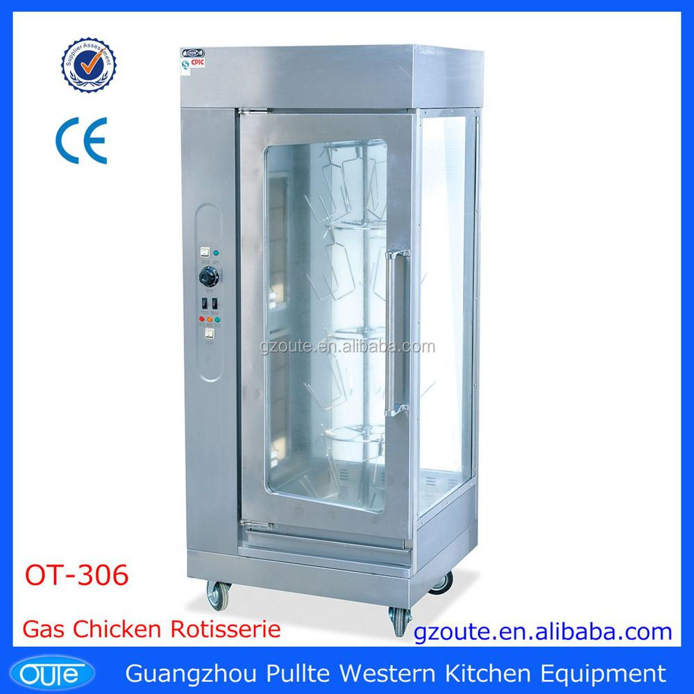 Hot Sale Commercial Chicken Gas Roaster Oven/Chicken Rotisseries