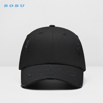 c075248dad9708 custom 3d embroidery black plain distressed black and yellow destroyed  baseball hat cap