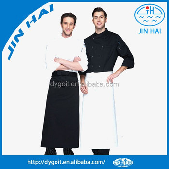 2015 Chef Aprons For Sale