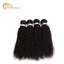 Wholesale Price Raw Afro Kinky Curly Human Hair, HT Onicca Africa Kinky Curly Braiding Hair