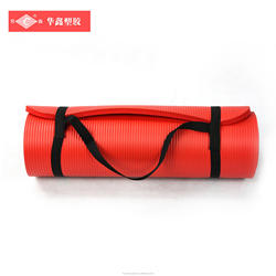 wholesale Yoga mat with carrying strap