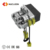 Electric Wireless Remote Chain Hoist