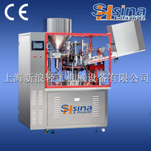Aluminum Cosmetic cream & Toothpaste Tube Filling & Sealing Machine