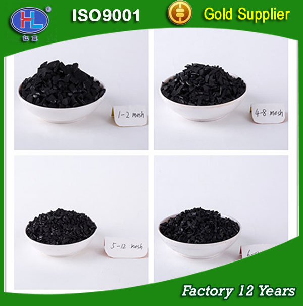 Gold Supplier Sale Drinking Water Purifying Activated Carbon Plant