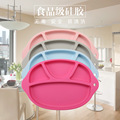 food grade silicone Baby Infants feeding Bowl With Silicone high temperature oven dedicated Bowl Slip resistant
