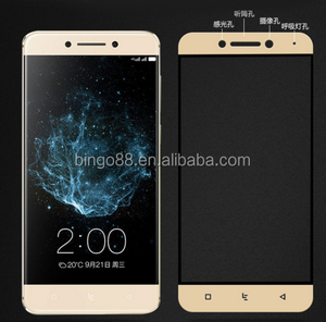 Letv 1s, Letv 1s Suppliers and Manufacturers at Alibaba com