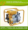HOT SALE Newest Fashion! big displacement water pump