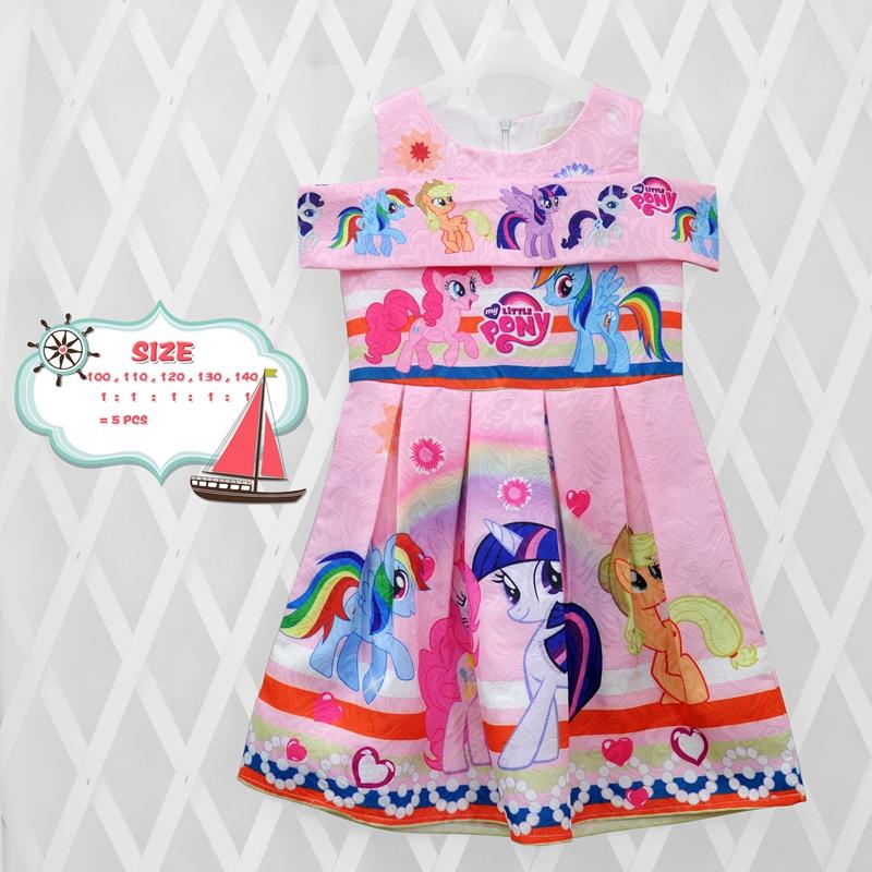 Venta al por mayor primer cumpleaños princess-Compre online los ...