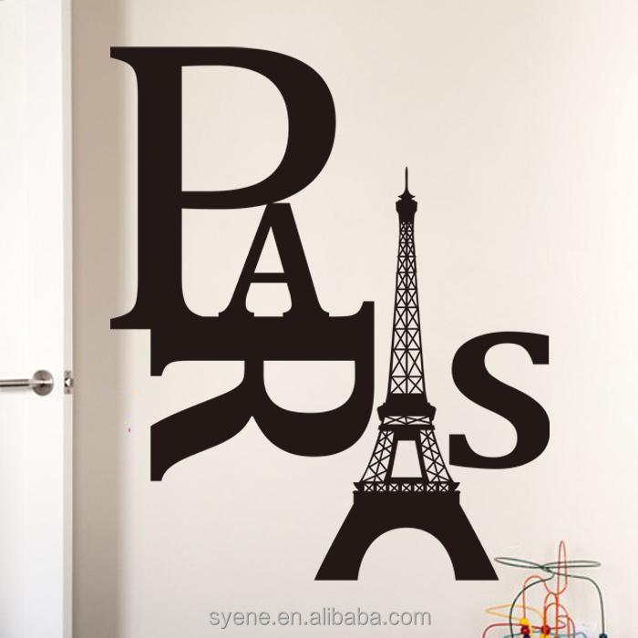 Supplier paris eiffel tower wall stickers paris eiffel for Sticker miroir adhesif