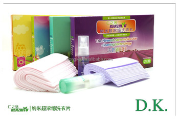 High Quality Super Eco-friendly paper detergent laundry sheets