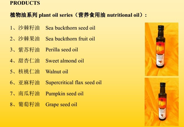 GMP Certified Hippophae rhamnoides Seabuckthorn Seed Oil Capsules Softgels Supplement Omega China Manufacturer OEM Private Label