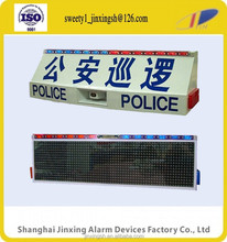 12V yellow red warning screen,LED light for emergency car
