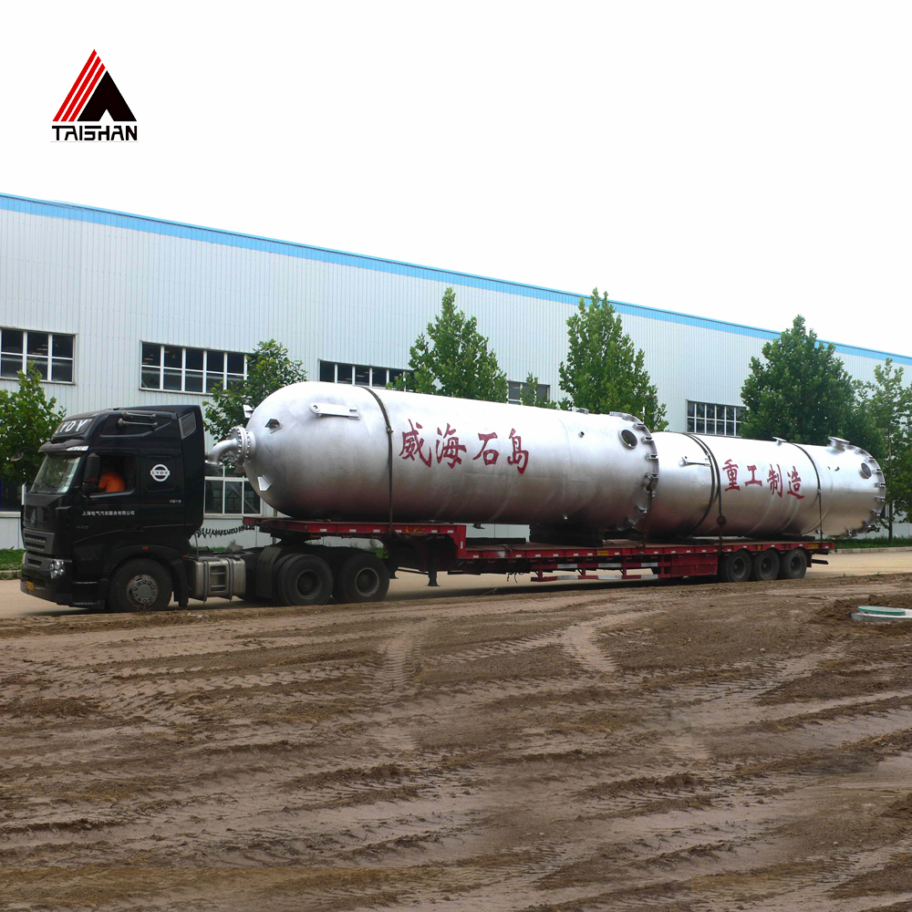 The Leading Supplier of High Quality ASME and GB Standard Chemical Industrial Steel Column Tower Pressure Tank
