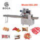 Paper Packaging Material and Automatic Grade Wrapping Machine for food