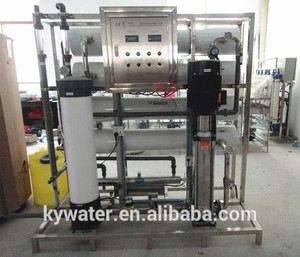 4000 litre chlorine dosing system water treatment equipment/water treatment machine
