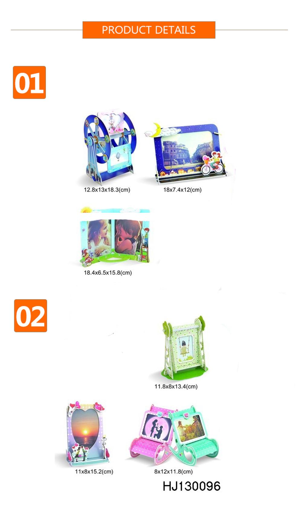Photo Frame 3d Puzzle, Photo Frame 3d Puzzle Suppliers and ...